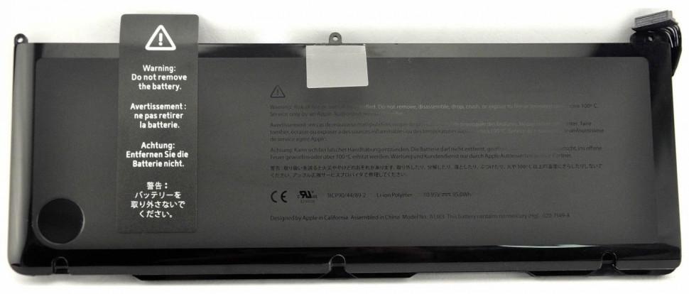 """�������������� ������� Apple A1383 ��� �������� MacBook Pro 17"""" (2011�)"""