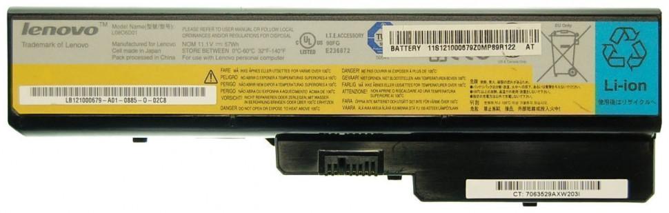 �������������� ������� IBM Lenovo IdeaPad Y430 V450 G430 G450 G455 G530 G550 G555 G555 B550 N500 Series. (11.1V 48wh)